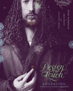 designtotouch